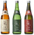 Uonuma Sake Gift Set 3x720ml