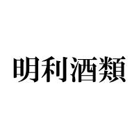 meiri shurui brewery logo