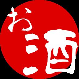 Japanese Sakelicious Kanji Logo